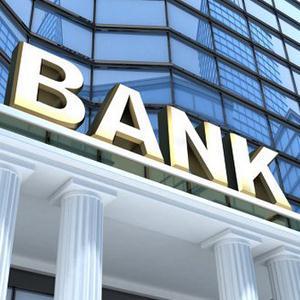 Банки Кунгура