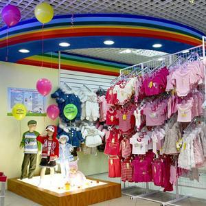 Детские магазины Кунгура