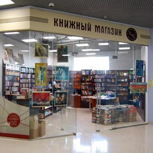 Книжные магазины Кунгура