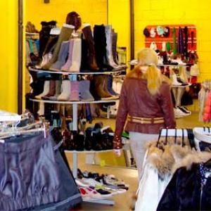Магазины одежды и обуви Кунгура