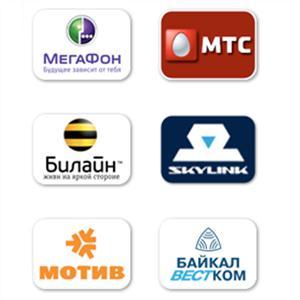 Операторы сотовой связи Кунгура