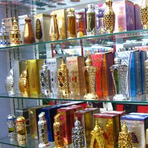 Парфюмерные магазины Кунгура