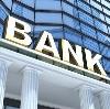 Банки в Кунгуре
