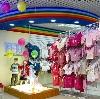 Детские магазины в Кунгуре