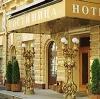 Гостиницы в Кунгуре
