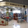 Книжные магазины в Кунгуре