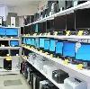 Компьютерные магазины в Кунгуре