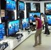 Магазины электроники в Кунгуре