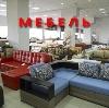 Магазины мебели в Кунгуре