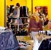 Магазины одежды и обуви в Кунгуре