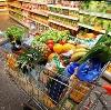 Магазины продуктов в Кунгуре