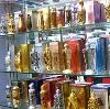 Парфюмерные магазины в Кунгуре