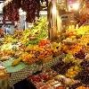 Рынки в Кунгуре