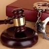 Суды в Кунгуре