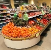 Супермаркеты в Кунгуре
