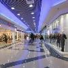 Торговые центры в Кунгуре