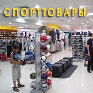 Спортивные магазины Кунгура